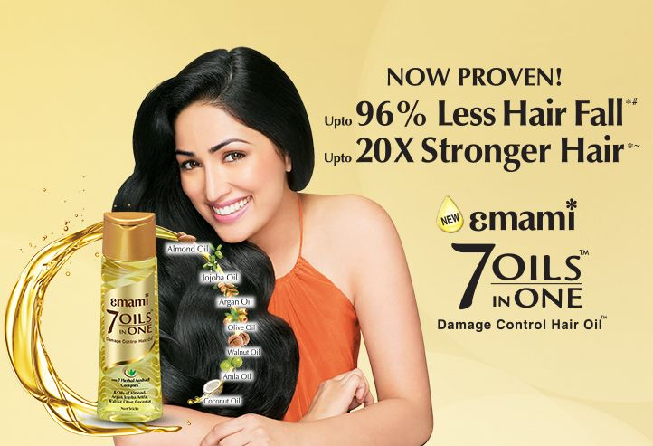 emami advert